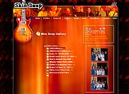 To help fans keep track of the different venues Skin Deep plays at, we developed a online calendar, newsletter (e-mail and cellular text messages), photo gallery and guestbook systems.